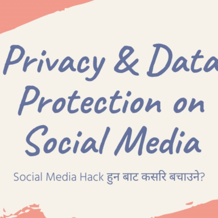 How to Protect Your Privacy on Social Media